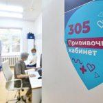 Vaksinasi terhadap virus korona akan menyelamatkan orang tua Moskow. (ist)